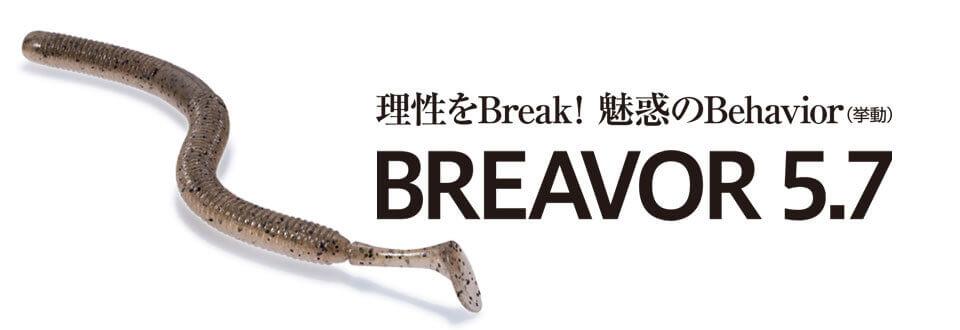 BREAVOR5.7